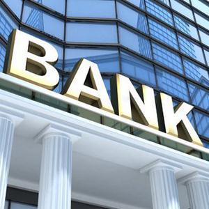 Банки Высокогорска
