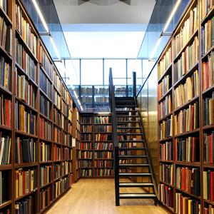 Библиотеки Высокогорска