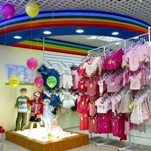 Детские магазины Высокогорска