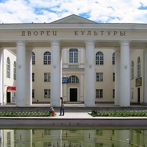 Дворцы и дома культуры Высокогорска