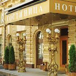 Гостиницы Высокогорска
