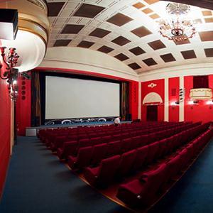 Кинотеатры Высокогорска