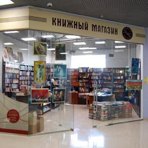 Книжные магазины Высокогорска