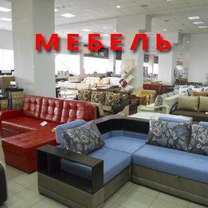 Магазины мебели Высокогорска