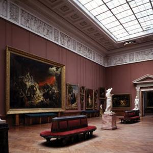 Музеи Высокогорска
