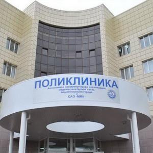 Поликлиники Высокогорска