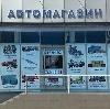 Автомагазины в Высокогорске