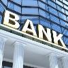 Банки в Высокогорске
