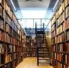 Библиотеки в Высокогорске