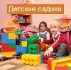 Детские сады в Высокогорске
