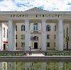 Дворцы и дома культуры в Высокогорске