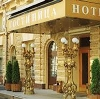Гостиницы в Высокогорске