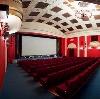 Кинотеатры в Высокогорске