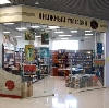 Книжные магазины в Высокогорске