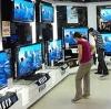 Магазины электроники в Высокогорске