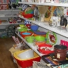 Магазины хозтоваров в Высокогорске