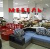 Магазины мебели в Высокогорске
