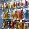 Парфюмерные магазины в Высокогорске