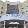 Поликлиники в Высокогорске